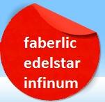 Логотип Фаберлик-55